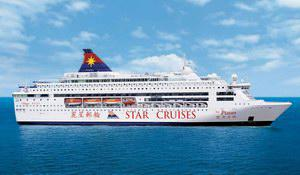 Star Cruises Star Pisces Mainstream Cruise Ship