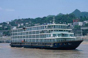 Victoria Cruises, Inc Victoria Sophia River Cruise Cruise Ship