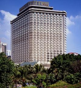 Centara Grand at Central Plaza Ladprao