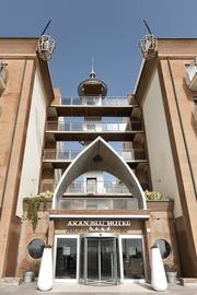 Occidental Aran Blu Hotel