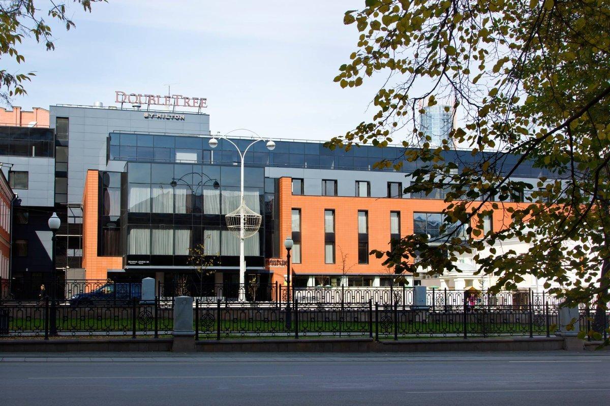Four Elements Hotel Ekaterinburg